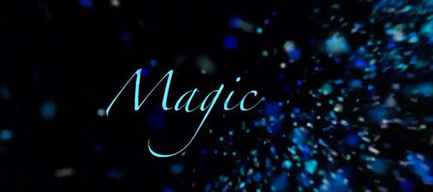 Μαγική Γραφή (After Effects)