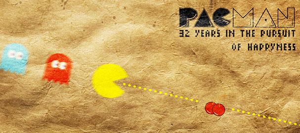 Δημιουργία του MS Pacman | Μάθημα Adobe Illustrator