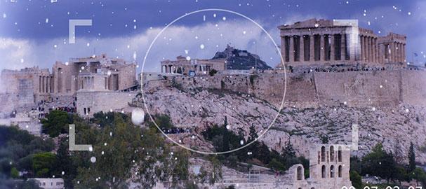 Επαγγελματική εκπαίδευση με ελληνικά