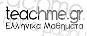 Bookietastic-Font