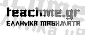 Luciferius-Font