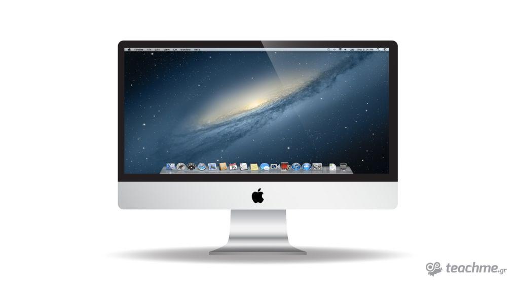 Δημιουργία του iMac - Μάθημα Adobe Illustrator