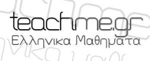 HT-Skyline-font
