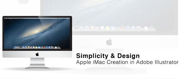 Δημιουργία του Apple iMac (Adobe Illustrator)