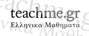 Thryromanes-Font