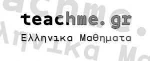 bpmono-font