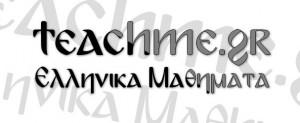 bulgaria-moderna-font