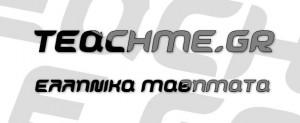 cyrivendell-font