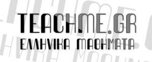 greek-fonts-13