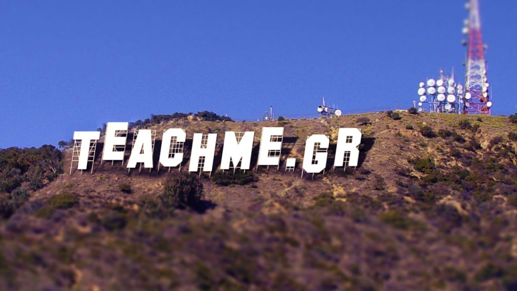 """Το δικό μας """"Hollywood"""" στο Photoshop!"""