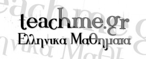 crackin-font