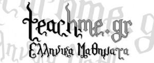 greek-font-set