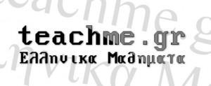 nouveau-ibm-font