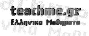 ring-matrix-font