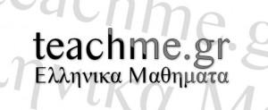 times-sans-serif-font
