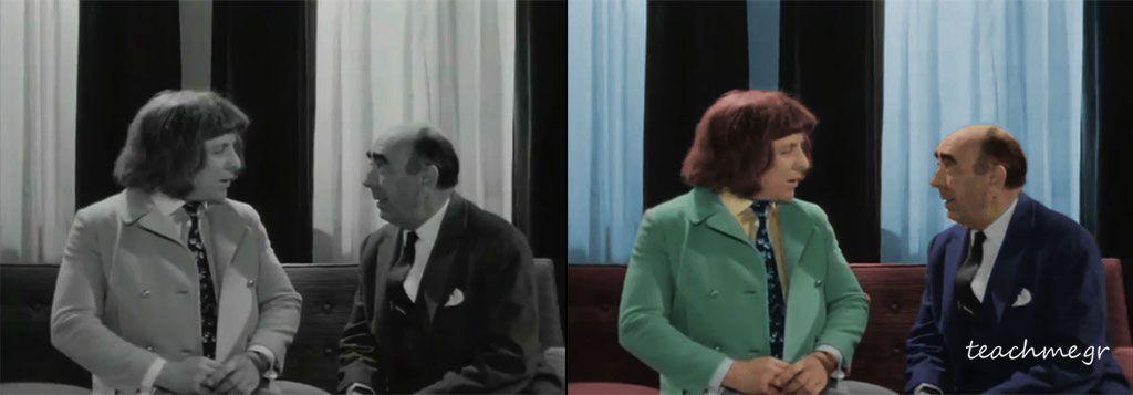 Χρωματισμός ασπρόμαυρων ταινιών στο After Effects