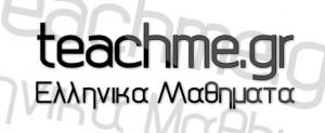 digicity-font
