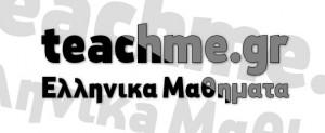 st-transmission-800-font