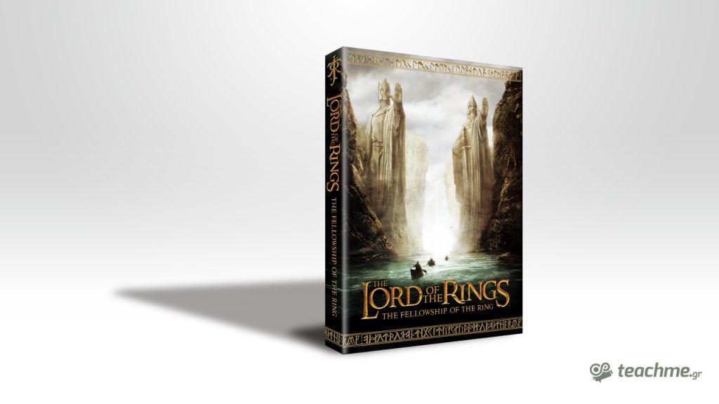 Δημιουργία 3D Βιβλίου στο Photoshop