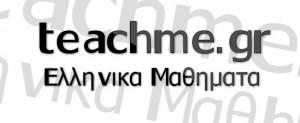 gaps-font