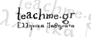 ikusuteito-font