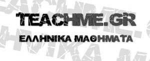 skratch-punk-font