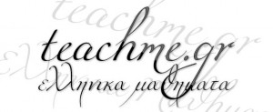 greek-free-fonts