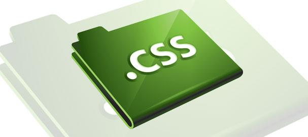 Μάθημα CSS