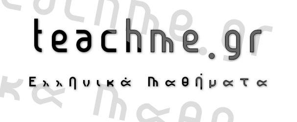 probolinggo-font