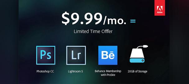 Adobe Photoshop & Lightroom προσφορά!