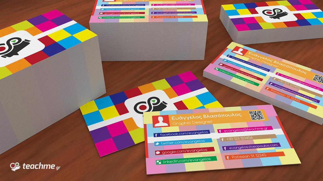 Πολύχρωμη Κάρτα στο Adobe Illustrator