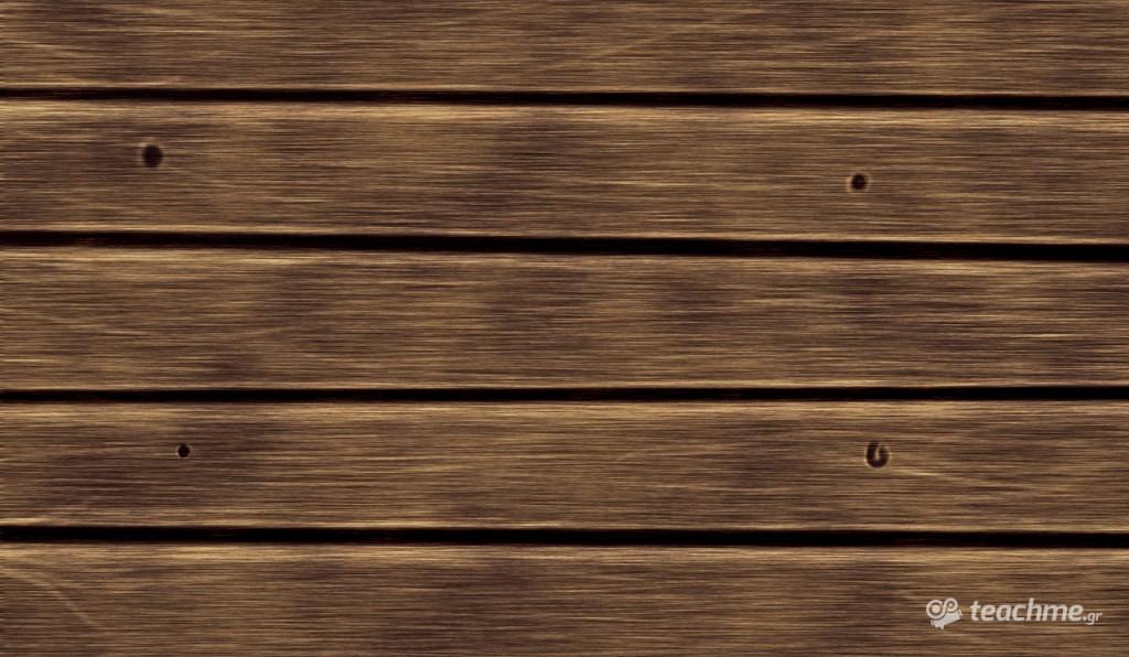 Wooden-Texture-Creation