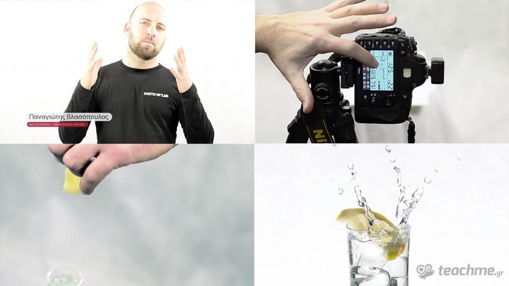 Splashing Effect | Μάθημα Φωτογραφίας