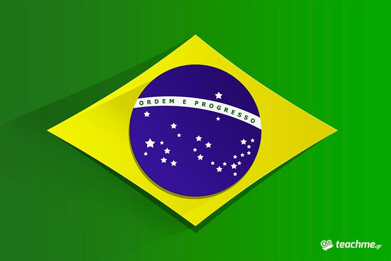 Δημιουργία Μινιμαλιστικής 3D Σημαίας (Βραζιλία) - Μάθημα Photoshop