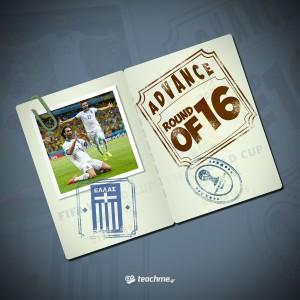 Ποδοσφαιρικό διαβατήριο - Μάθημα Photoshop