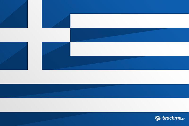 Δημιουργία Μινιμαλιστικής 3D Σημαίας (Δείγμα Ελληνικής Σημαίας) - Μάθημα Photoshop