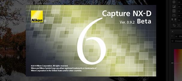 Nikon-Capture-NX-D-Basic-6-teachme