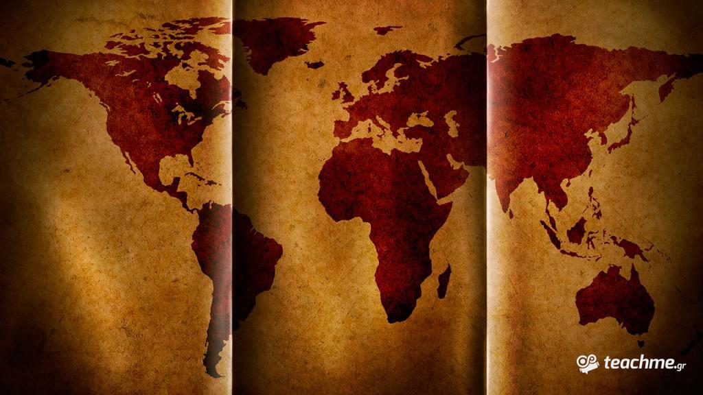 Διπλωμένος Χάρτης | Μάθημα Photoshop