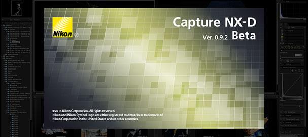 Μάθημα στο Nikon Capture NX-D