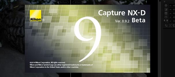 Ένατο Βασικό μάθημα στο Nikon Capture NX-D