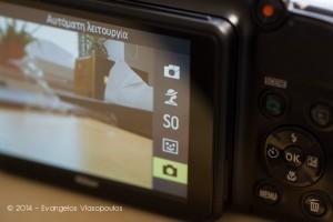 """Για έναν πιο """"χειροκίνητο"""" έλεγχο, επιλέγουμε την Αυτόματη Λειτουργία - Nikon Coolpix L830"""