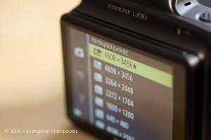 """Η αλλαγή στις διαστάσεις των φωτογραφιών, η μοναδική μας ρύθμιση στην λειτουργία """"Εύκολης Αυτόματης Λειτουργίας"""" στην Nikon Coolpix L830"""
