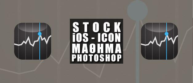 iOS7 Stock Icon | Μάθημα Photoshop