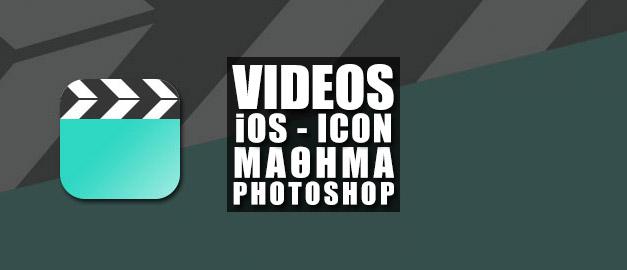 iOS7 Videos Icon | Μάθημα Photoshop