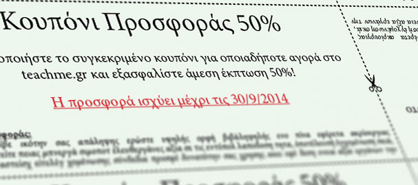 Coupons-Creation-in-Adobe-inDesign.jpg