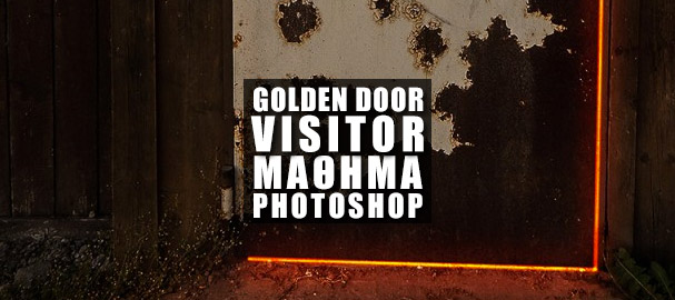 Golden Door Visitor Photo Manipulation | Μάθημα Photoshop
