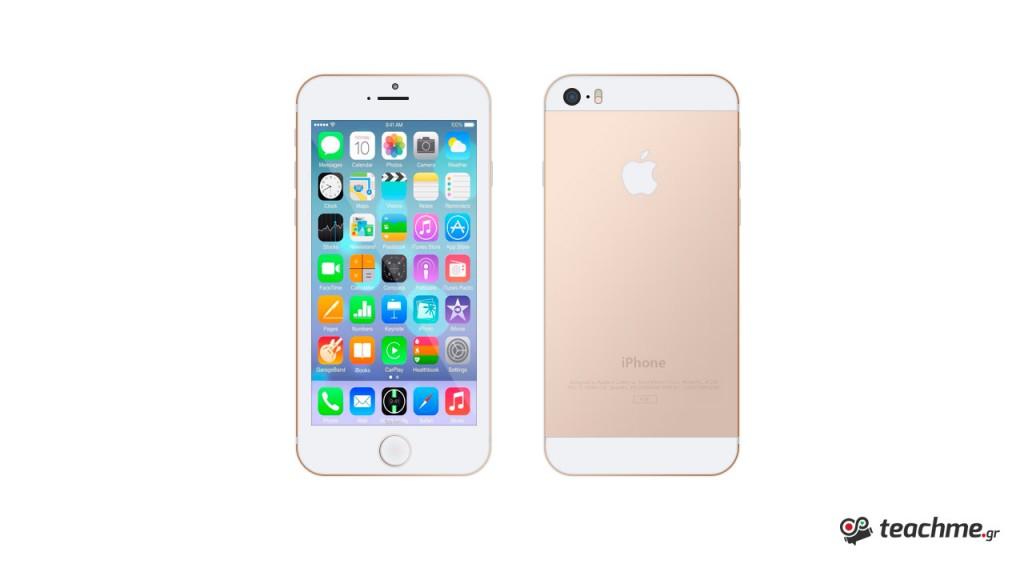 Δημιουργία του Apple iPhone 6 | Μάθημα Photoshop