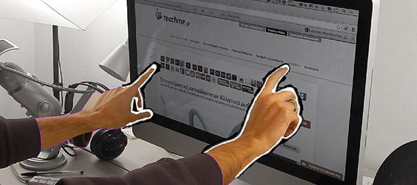Δημιουργία Touchscreen Οθόνης στο After Effects #4