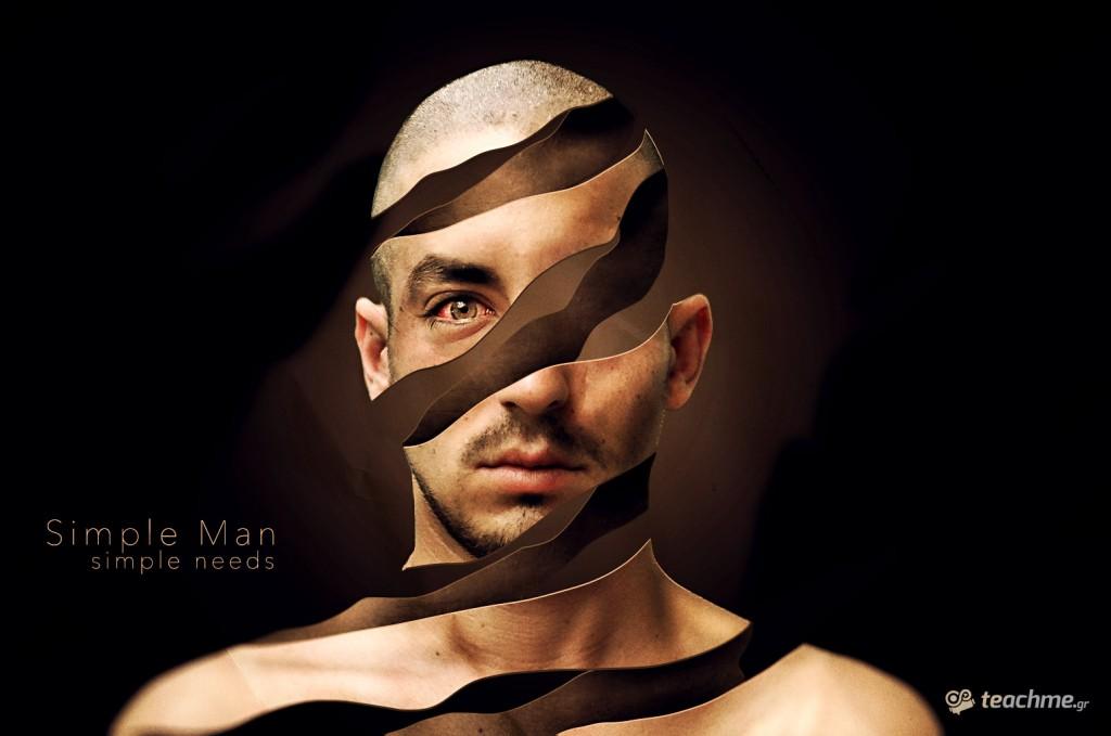 Μάθημα Photoshop - Σουρεαλιστικό Πορτραίτο