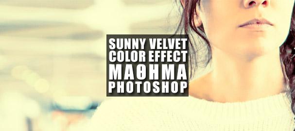 Μάθημα Photoshop - Ζεστό Χρωματικό Εφέ στο Photoshop